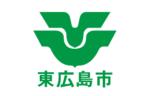 東広島市の環境への取り組み